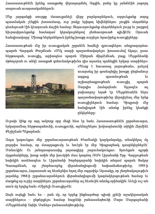 YeranGhazarian-3
