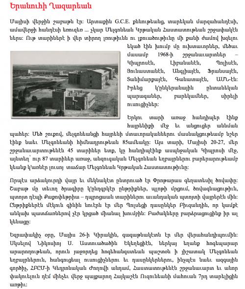 YeranGhazarian-1